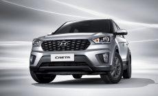 Обновлённая Hyundai Creta для РФ: шашечки вместо полосок, а остальное то же самое