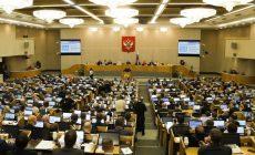 Госдума приняла закон о расселении аварийного жилья в России