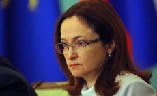 Набиуллина выступила против выделения денег россиянам из-за коронавируса
