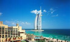 Где лучше отдохнуть в Объединенных Арабских Эмиратах?