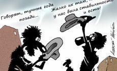 «При коронакризисе нужен путинский НЭП»