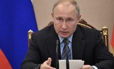 Источники назвали причину изменения Путиным Конституции России