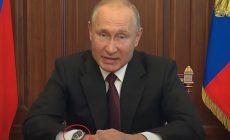 Песков объяснил «аномалию» с часами Путина во время обращения к россиянам