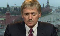 Песков ответил про скатывание россиян в бедность: «Ситуация непростая»