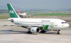 Самолет «Пакистанских авиалиний» разбился в Карачи