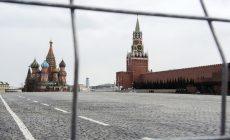 На Красной площади задержан мужчина с «важной информацией» для Путина