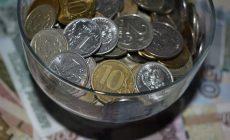 В Минэкономразвития разработали план по смягчению условий для досрочных пенсий