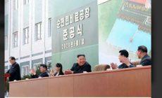 СМИ КНДР показали первые за 20 дней фото Ким Чен Ына