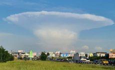 Жителей Киева напугал появившийся над городом гигантский «гриб»