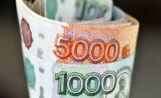 «Я попробовала получить пособие в 10 000 на ребенка»