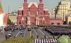 В Москве проходит Парад Победы: онлайн-трансляция