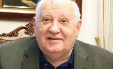 Михаил Горбачев: «Чувствую себя уже неважно»