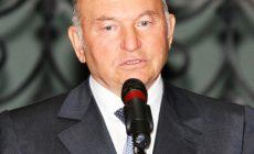 Кому достанется загородное имущество Юрия Лужкова