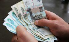Глава Минтруда объяснил отказ властей раздавать россиянам деньги