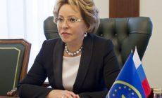 Матвиенко поручила разобраться с потерей 150 миллиардов рублей из-за США