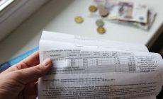 Россиянам предложили отказаться от квитанций: как сэкономить на онлайн-оплате ЖКХ