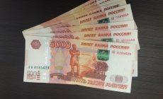 Минфин разочаровал россиян: «раздачи» денег из-за пандемии не будет