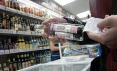 Эксперт об очередном подорожании алкоголя: «Будут гнать бражку»