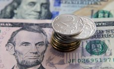 Эксперты оценили перспективы обвалившегося рубля: нащупал дно
