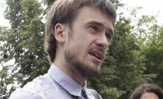 РЕН: Верзилова задержали за песню «украинского сторонника Майдана»