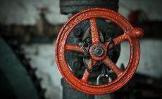 Украина потребовала от «Газпрома» доступ к туркменскому газу