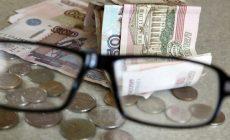 Пенсионерам начали навязывать грабительский «перерасчет пенсий»