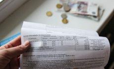 Апрельские платежки за услуги ЖКХ может не оплатить каждая вторая семья