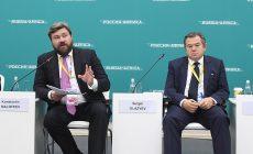 Глазьев и Малофеев рекомендовали Африке снизить зависимость от Запада