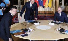 На Украине назвали переговоры «нормандской четверки» очень успешными