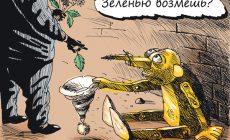 Эксперт оценил данные Росстата о доходах россиян: коронавирус не виноват