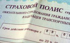 В интернет утекли данные всех пациентов Свердловской области