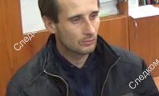 СК опубликовал видео признаний убийцы девочки в Саратове