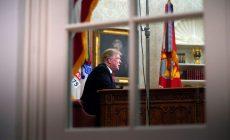 Минюст США опубликовал доклад о слежке за штабом Трампа