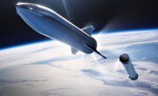 SpaceX хочет использовать Starship в качестве пассажирского транспорта на Земле
