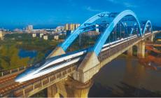 В Китае начали прокладывать пути для сверхскоростных поездов на магнитной подушке