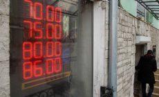 Рубль ждет сигнала от ЦБ