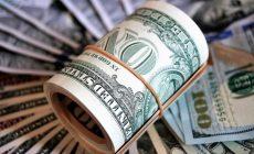 СМИ раскрыли сумму секретного экспорта из России