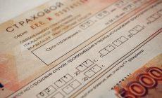 Страховщики хотят перестраховаться: держателей полисов ОСАГО могут привязать к их компаниям