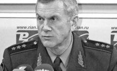 Умер докладывавший о войне в Южной Осетии генерал Анатолий Ноговицын