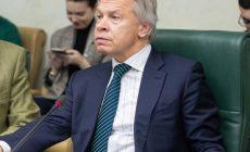 Пушков прокомментировал слова экс-канцлера Германии обукраинском после-карлике