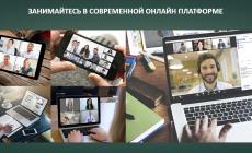 Подготовка к ЕГЭ по истории с TwoStu