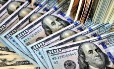 Золотовалютные резервы РФ увеличились до 570,381 миллиарда долларов