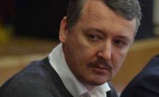 Игорь Стрелков взял на себя «моральную ответственность» за крушение Boeing