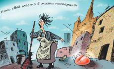 Главная ошибка планов спасения российской экономики: пренебрежение к малому бизнесу