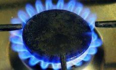 «Нафтогаз» обвинил власти Германии в экономическом «удушении» Украины