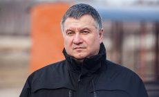 На Украине заявили о предотвращении убийства Авакова «российским агентом»