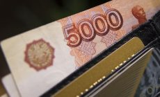 Половине россиян урезали зарплату: налоговые поступления в казну рухнут