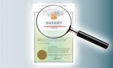 Особенности регистрации патента