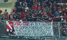 «Спартак» заступился за своего заводящего. Суд на 1,5 года оставил его без футбола