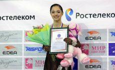 Юниорский чемпионат России по фигурке больше не задает тренды: только одна звезда (Валиева), но и ей нескоро во взрослые